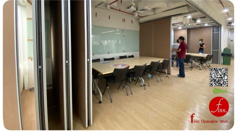 finn partition ผนังเลื่อนกั้นห้องกันเสียง สำหรับใช้กั้นห้องประชุม ออฟฟิศ สำนักงาน